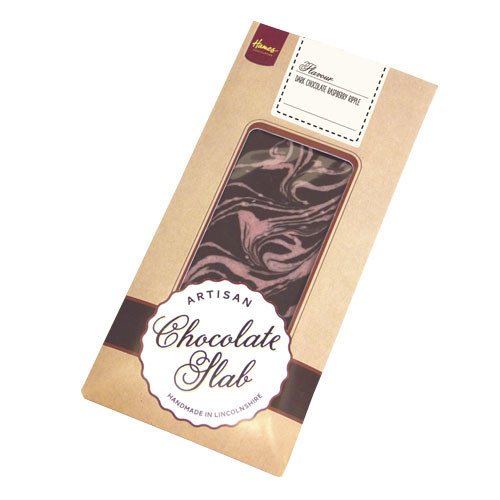 Artisan - Dark Chocolate Bar with a Raspberry Ripple